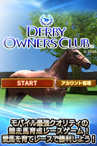 セガネットワークス、iOS向け競走馬育成ゲームアプリ「DERBY OWNERS CLUB」をリリース1