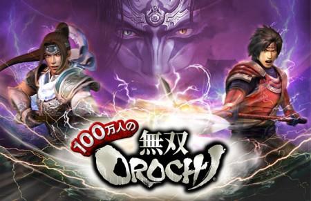 コーエーテクモゲームス、MobageにてカードバトルRPG「100万人の無双OROCHI」を提供開始