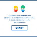 VISA、アバターに世界旅行させることができるFacebookアプリ「TORAKO」をリリース