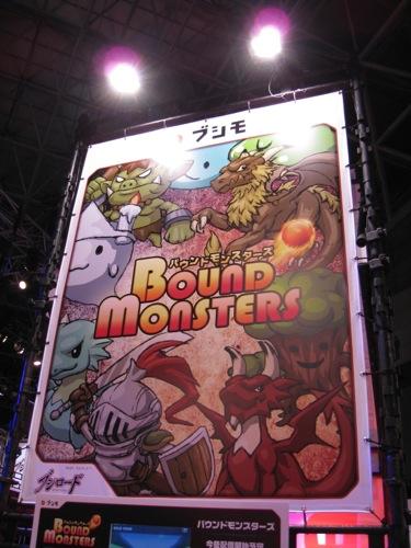 【TGS2012レポート】良いとこ取りの面白さ---新感覚アクションパズルゲーム「バウンドモンスターズ」1