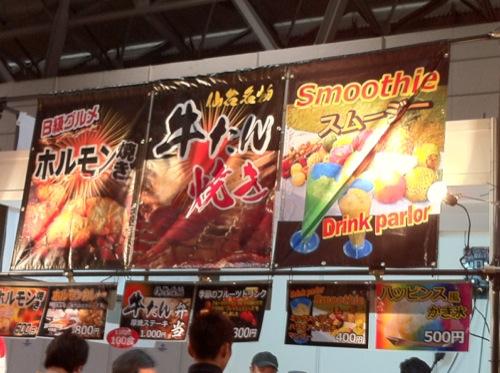 【TGS2012レポート】東京ゲームショウで「横手やきそば」を食べよう---今年のフードエリアはご当地B級グルメてんこ盛り2