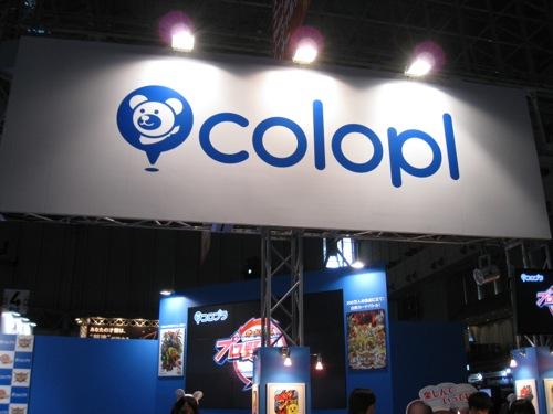 【TGS2012レポート】クマが出たぞー!---東京ゲームショウ初出展のコロプラブース1