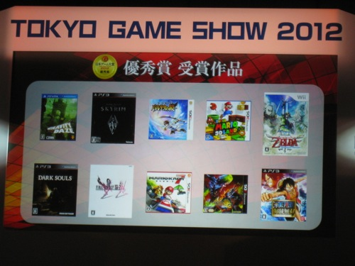 【TGS2012レポート】日本ゲーム大賞各部門の受賞作品発表 大賞受賞はPS Vita「GRAVITY DAZE」1
