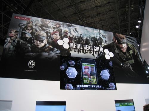 "【TGS2012レポート】あの""ダンボール箱""も登場---「メタルギア」シリーズ初のソーシャルゲーム「METAL GEAR SOLID SOCIAL OPS」を試遊してみた1"