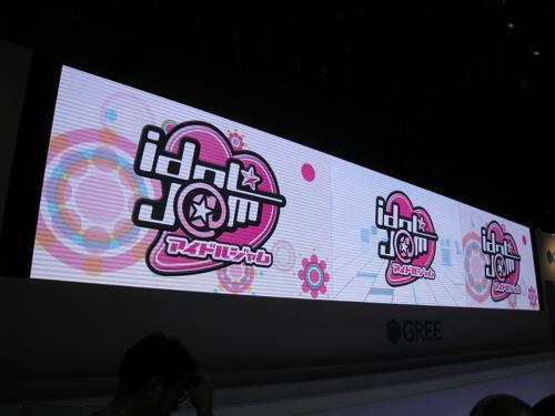 【TGS2012レポート】東京ゲームショウに「アイドリング!!!」「SUPER☆GiRLS」「東京女子流」「Cheeky Parade」が集結!スペシャルライブも披露1