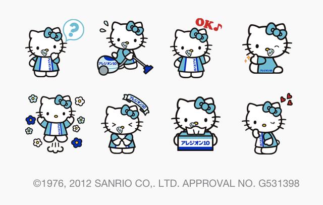 """キティちゃんのスタンプが無料! エスエス製薬、LINEにて""""鼻ティッシュ""""のハローキティのスタンプを配布"""