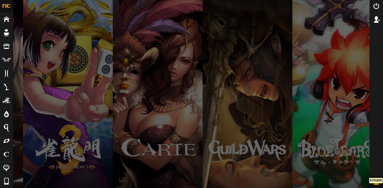 ゲームポータルサイト「plaync」が大幅リニューアル SNS機能とスマホ閲覧機能を実装した「NCsoft」としてオープン