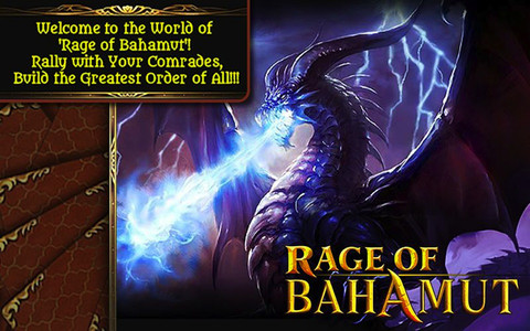 Cygames、ソーシャルRPG「Rage of Bahamut」のiPad版をリリース1