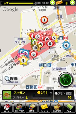 D2C、iOS向け位置ゲーアプリ「スポットモンスターズ」をリリース1