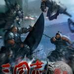 セガネットワークス、iOS向けゲームアプリ「三国志コンクエスト -群雄争覇-」をリリース