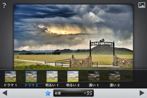 Google、Instagramのライバル的iOS写真共有アプリ「Snapseed」を買収