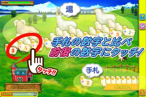 セガネットワークス、「セガ カジュアルアプリシリーズ」の第2弾iOSアプリ「めくって!ひつじ牧場」をリリース1