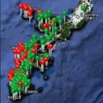 沖縄戦を伝えるデジタルアーカイブ「沖縄平和学習アーカイブ」のスマホアプリ版が登場