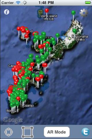沖縄戦を伝えるデジタルアーカイブ「沖縄平和学習アーカイブ」のスマホアプリ版が登場1