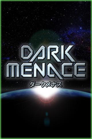 グラスホッパー・ユニバース、Mobageにてフル3Dの本格SFアクションアドベンチャーゲーム「ダークメナス」をリリース1