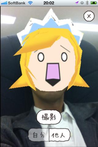 ARで富山カレーちゃんに変身! klotho.net、スマホ向けARアプリ「\侵略!/カレーちゃんカメラ」のiOS版をリリース1