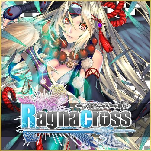 WHRP、ヤマダ電機のソーシャルゲームプラットフォーム「ヤマダゲーム」にてソーシャルゲーム「聖剣伝ラグナ・クロス」の提供を開始