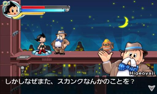 ケイティ・ジャパン、「鉄腕アトム」を題材にしたAndroid向けゲームアプリ「アストロボーイ」をリリース1