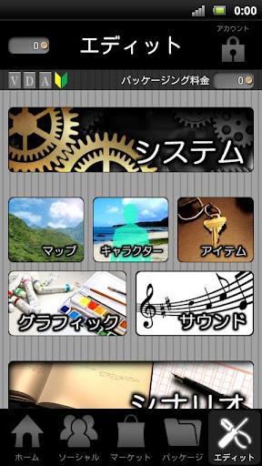 空想科学、オリジナルのアドベンチャーゲームを作れるAndroidアプリ「ツクリ.com」をリリース1