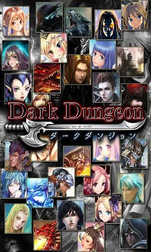 NHN Japan、Android向けソーシャルカードRPG「ダークダンジョン」をリリース1