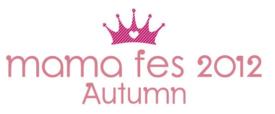 """gloops、史上最大級の""""ママ""""イベント「mama fes 2012 Autumn」へ特別協賛"""
