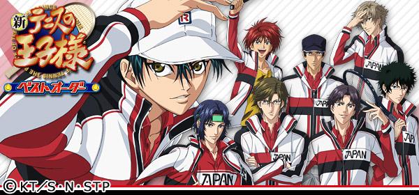 KONAMI、Mobageにてソーシャルゲーム「新テニスの王子様 ベストオーダー」を提供開始!