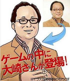 ソーシャルゲーム「ラーメンクロニクル」、屋外ラーメンイベント「東京ラーメンショー2012」とコラボ!