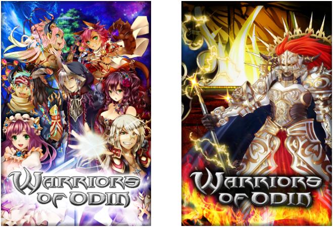 gloopsのソーシャルゲーム「大連携!!オーディンバトル」が英語版に! 欧米版Mobageにて「Warriors of Odin」として提供開始