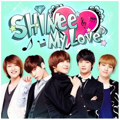 キューエンタテインメント、Mobageにて女性向け恋愛ソーシャルゲーム「SHINee My Love」の提供を開始1