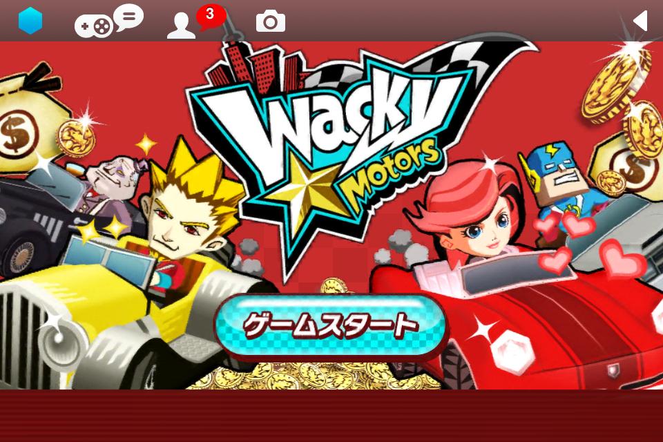 【やってみた】もしマリオカートがスマホに移植されたらきっとこうなる---GREEの3Dレースゲーム「Wacky Motors」1
