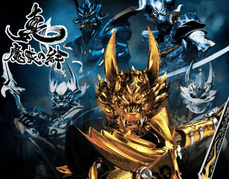 東北新社とマジー企画、Mobageにてーシャルカードゲーム「牙狼<GARO>~真・魔戒の絆~」の提供を開始