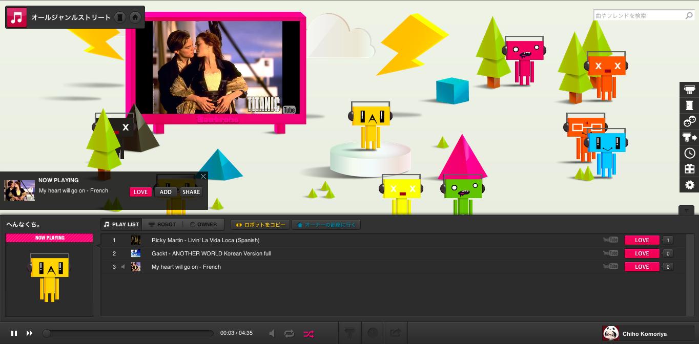 ソーシャル・ミュージック・コミュニティの「Beatrobo」がリニューアルオープン! 日本語にも対応