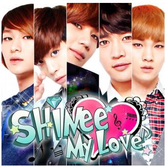キューエンタテインメント、10/10よりMobageにて韓国の男性ヴォーカルグループ「SHINee(샤이니)」の恋愛ソーシャルゲーム「SHINee My Love」を提供