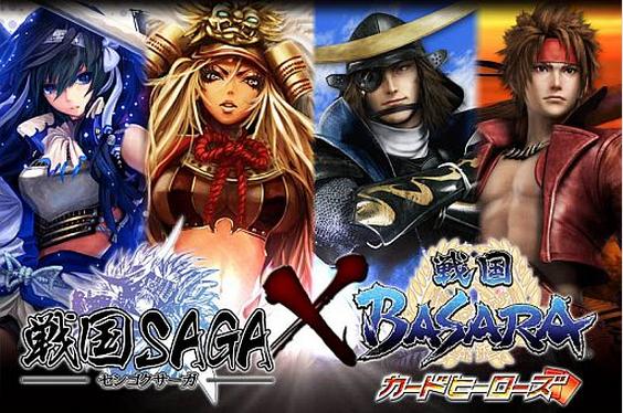 ソーシャルゲーム「戦国BASARA カードヒーローズ」と「戦国SAGA」がクロスコラボを実施!1