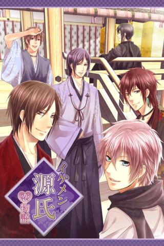 サイバード、iOS向け恋愛シミュレーションソーシャルゲーム「イケメン源氏◆恋物語 for iPhone」をリリース1