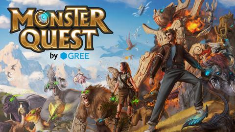 モンスター育成RPGがアメリカに行くとこうなる GREE International、新作ゲームアプリ「Monster Quest」をリリース1