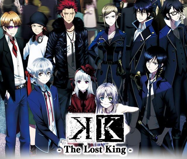 イストピカ、Mobageにて新作アニメ「K」のソーシャルゲーム「K – The Lost King」の提供を開始