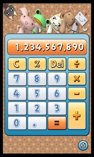 黒いドットが懐かしい! 「どこでもいっしょ」のAndroid向け電卓アプリ「トロの電卓」配信会社なのニャ!1