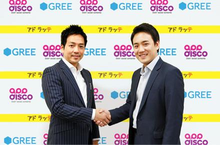 グリーアドバタイジング、スマホ向け広告ポイントサービス「AdLatte」を手がける韓国のAppDiscoと業務提携