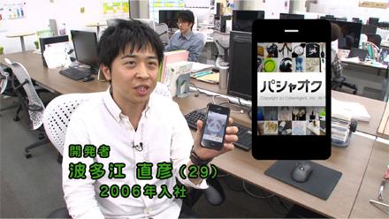 「Amebaスマホ」が渋谷をジャック! サイバーエージェント、スマホ版Amebaの新CM及び広告展開を開始1