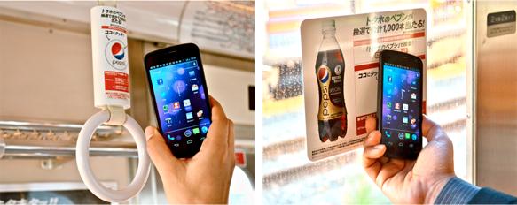 サイバーエージェントら、NFC技術を活用した「スマートOOH広告」の実験を開始