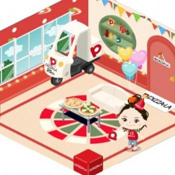 アメーバピグとピザーラが共同キャンペーン 「アメーバピグでピザーラパーティしよう!」を展開 本日より関根麻里さんが出演するテレビCMも放送