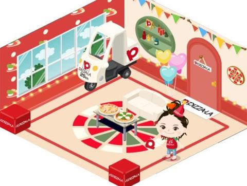 アメーバピグとピザーラが共同キャンペーン 「アメーバピグでピザーラパーティしよう!」を展開 本日より関根麻里さんが出演するテレビCMも放送1