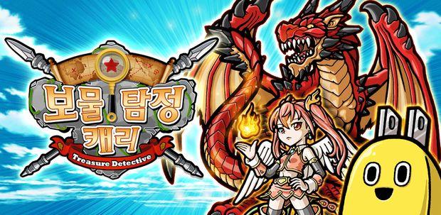 コロプラのスマホ向けカードバトルゲーム「秘宝探偵」が韓国進出を開始!1