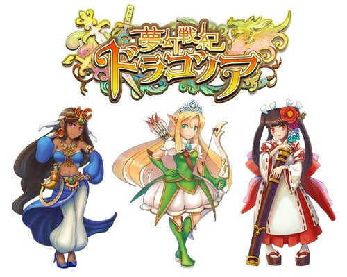 DeNA、内製ソーシャルゲーム最新作「夢幻戦紀ドラゴノア」を提供開始!1