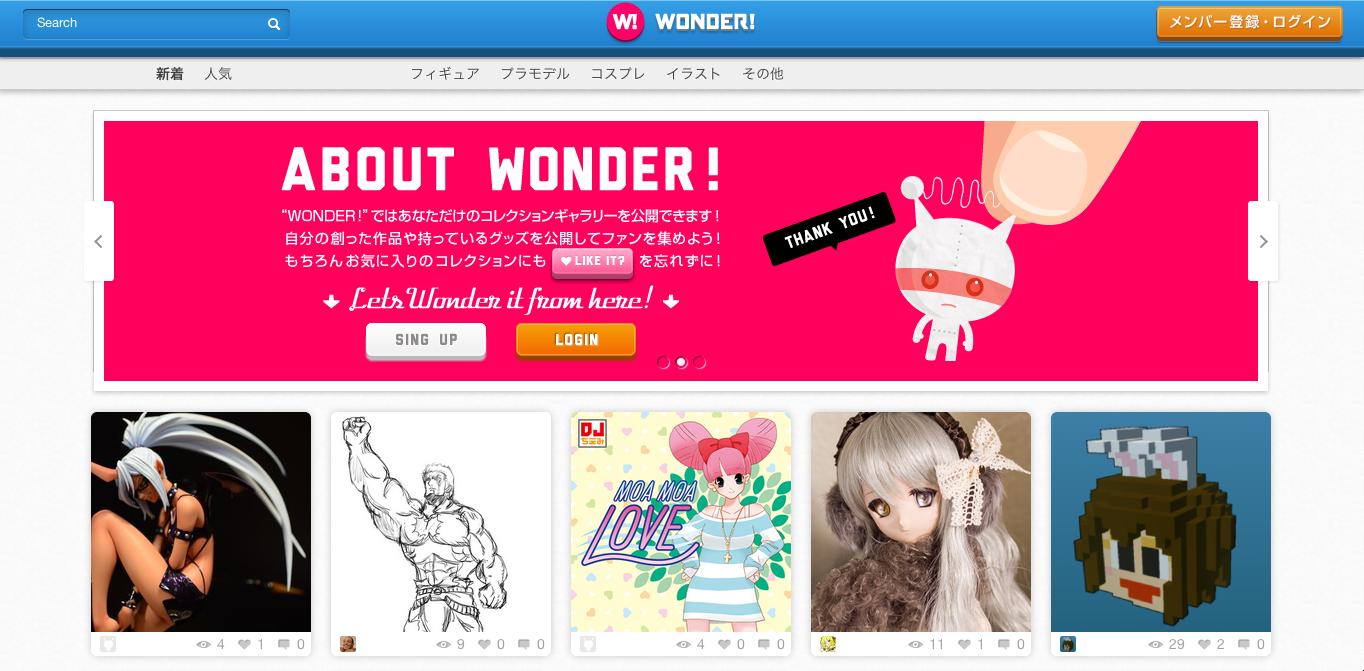Yahoo! JAPAN、フィギュアやコスプレの画像投稿SNS「WONDER!」をオープン!1