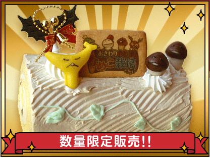 なめこがケーキになった! Yahoo!ショッピング、「おさわり探偵 なめこ栽培キット」のケーキを数量限定販売!1