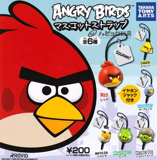 Angry Birdsのガチャが登場! タカラトミーアーツ、Angry Birdsのマスコットストラップガチャを販売
