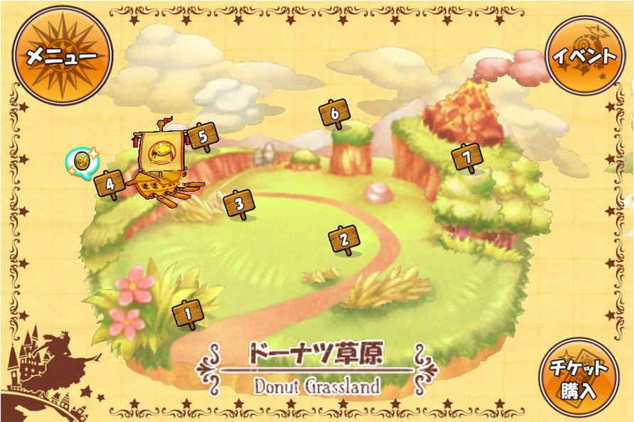 ガンホー、スマホ向けアクションパズルRPG「ケリ姫スイーツ」のiOS版をリリース1