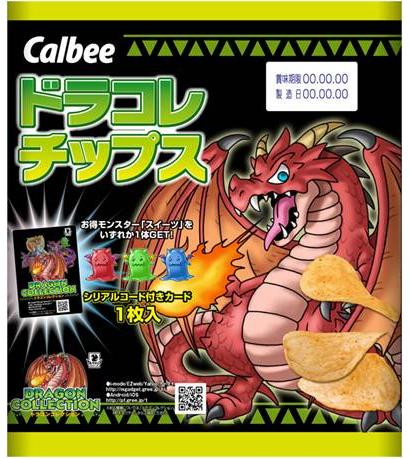 KONAMI、ソーシャルゲーム「ドラゴンコレクション」にて11/27よりローソンのタイアップを実施1